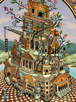 McMenamins-Tower_of_Babel.png